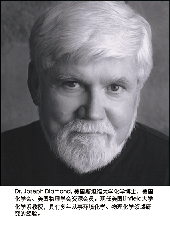 Dr.-Joseph-Diamond